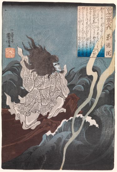 Ichiyusai Kuniyoshi 'Retired Emperor Sutoku-In' c. 1840 The University of Melbourne Art Collection. Purchased by the Department of East and South East Asian Studies 1976